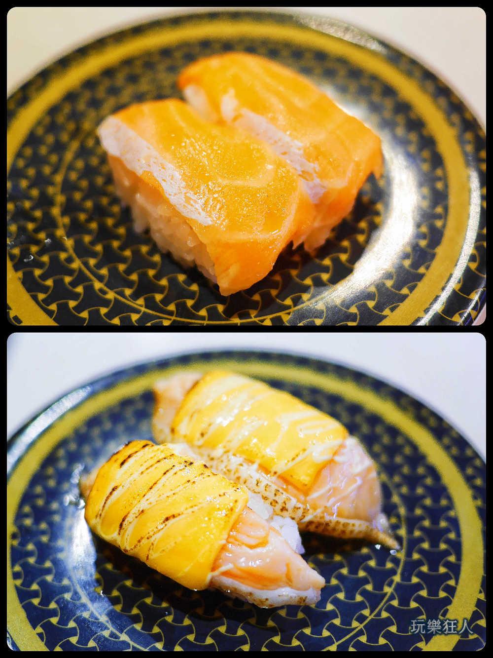 『HAMA壽司』鮭魚 & 炙燒起司鮭魚
