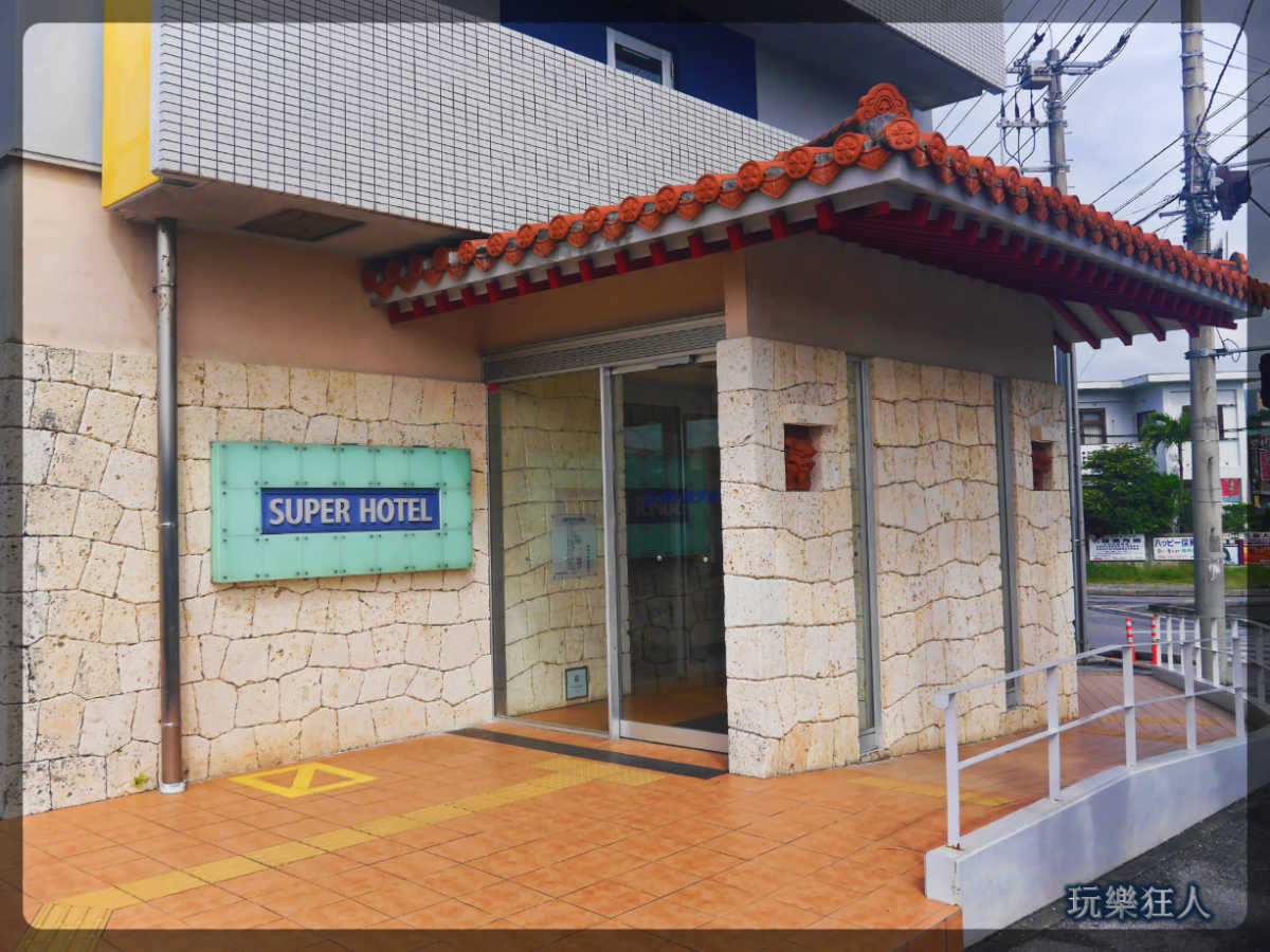 『Super Hotel』名護店-門口