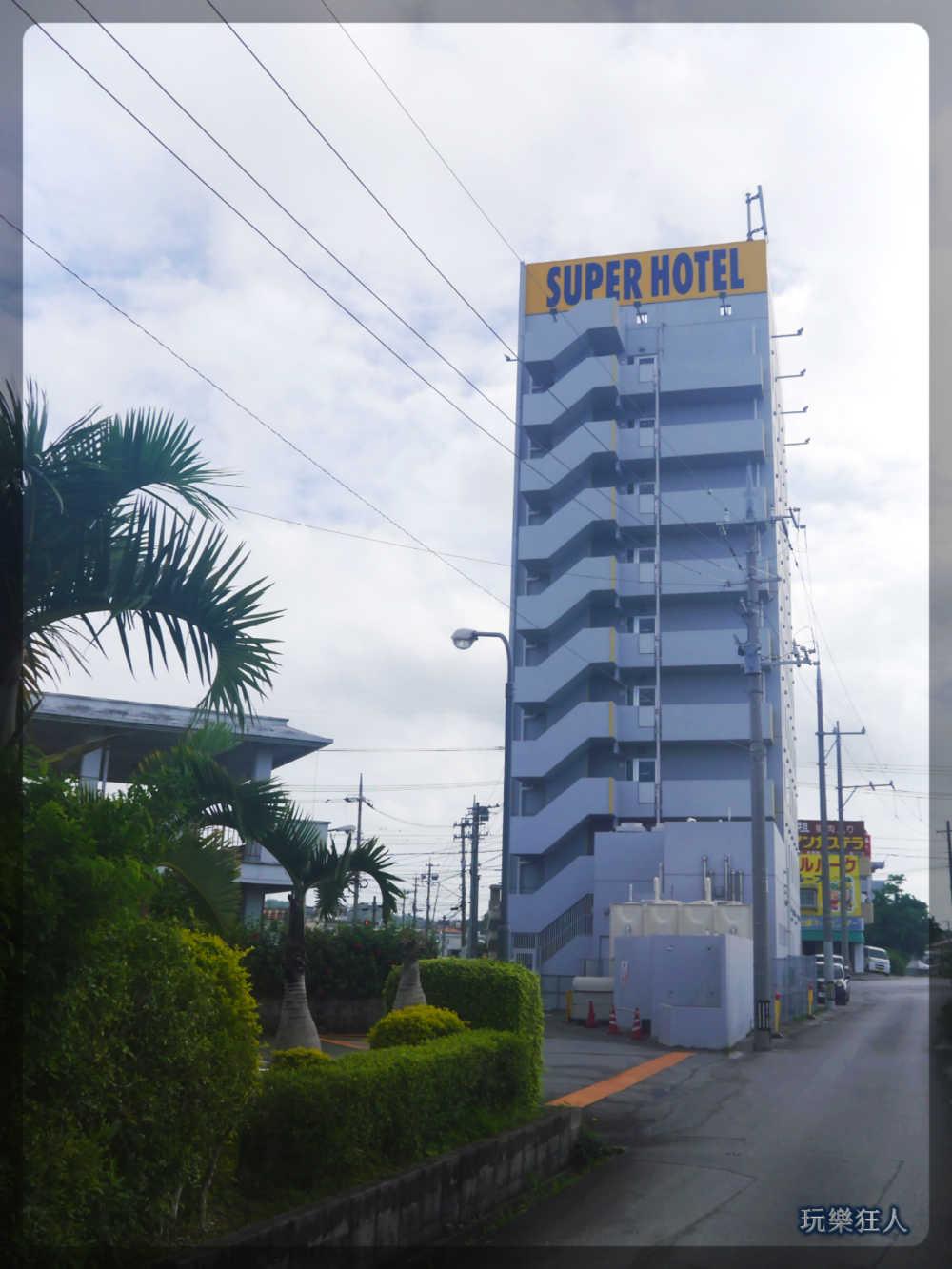 『Super Hotel』名護店-外觀