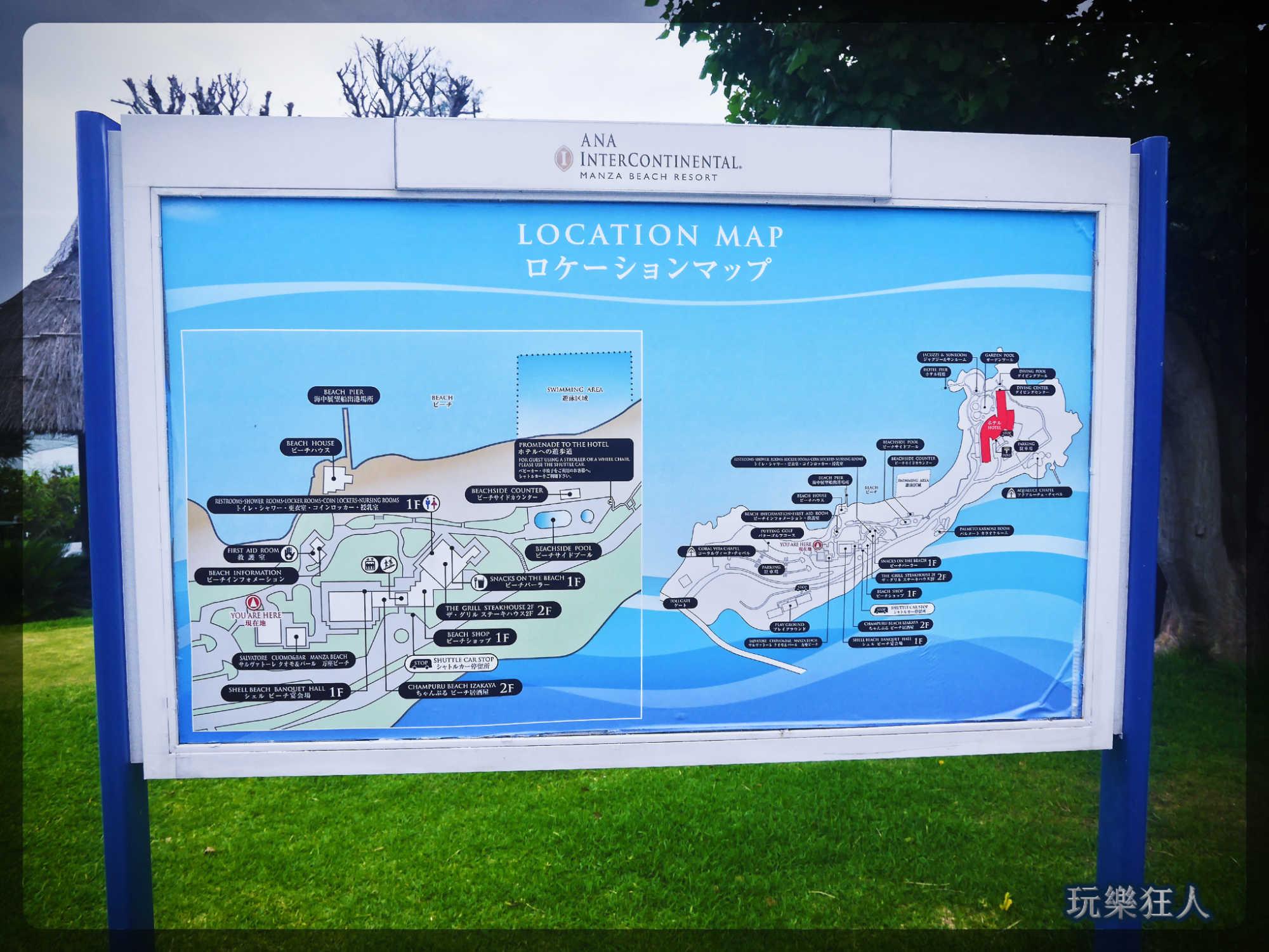 『ANA萬座海濱洲際酒店』海灘-地圖