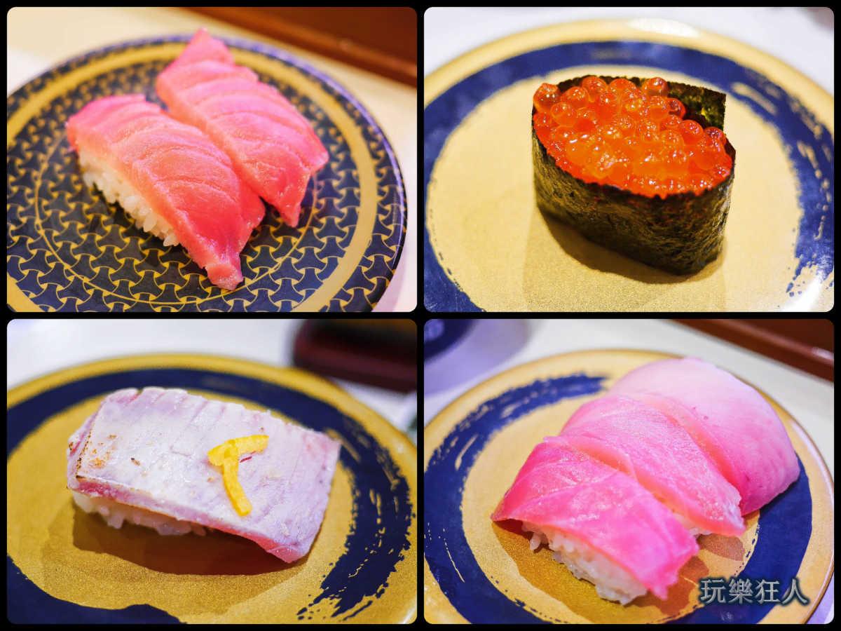 『HAMA壽司』鰹魚&鮭魚卵軍艦&炙燒紅魽&金槍魚