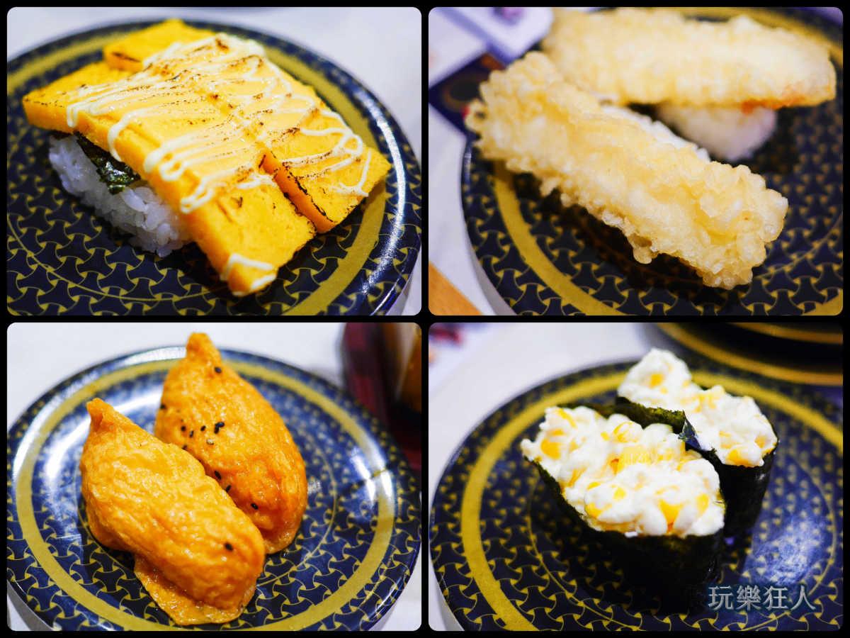 『HAMA壽司』炙燒起司玉子&炸花枝&豆皮壽司&玉米軍艦