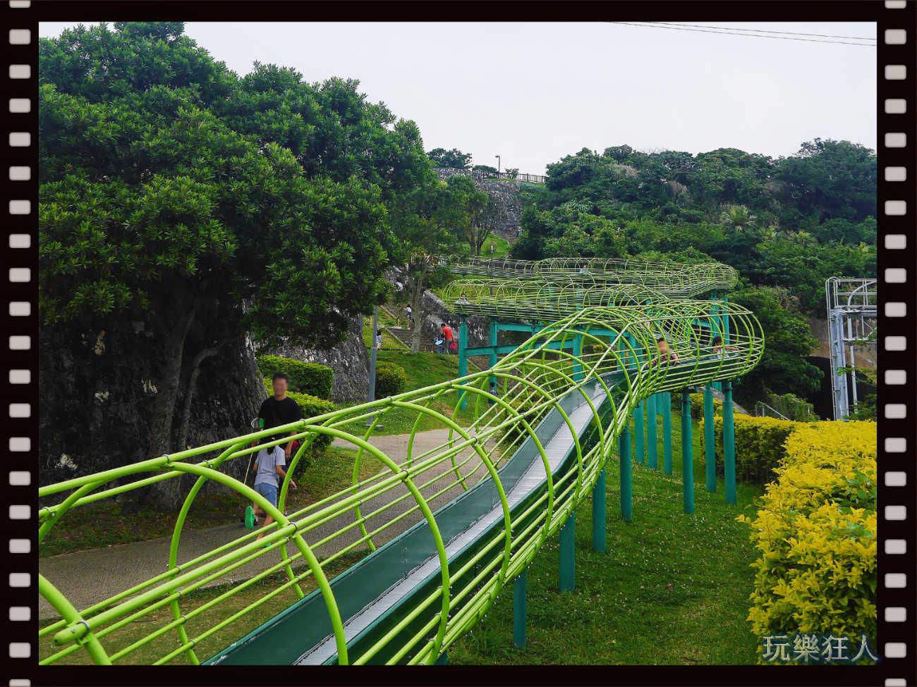 『浦添大公園』滾輪溜滑梯全景