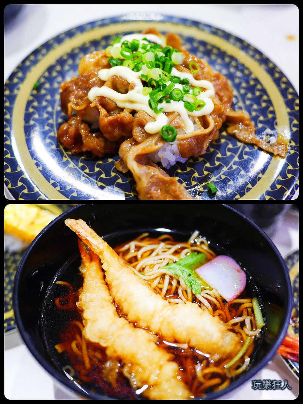 『HAMA壽司』牛肉壽司&炸蝦蕎麥麵