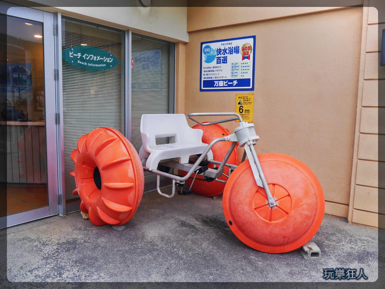 『ANA萬座海濱洲際酒店』海灘-海上腳踏車