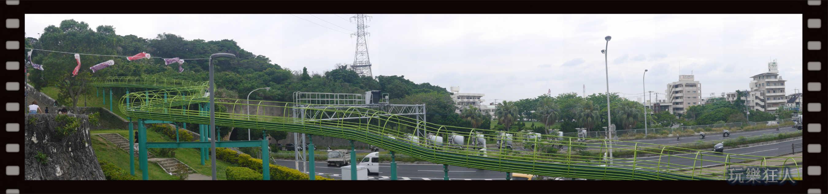『浦添大公園』滾輪溜滑梯設施全景
