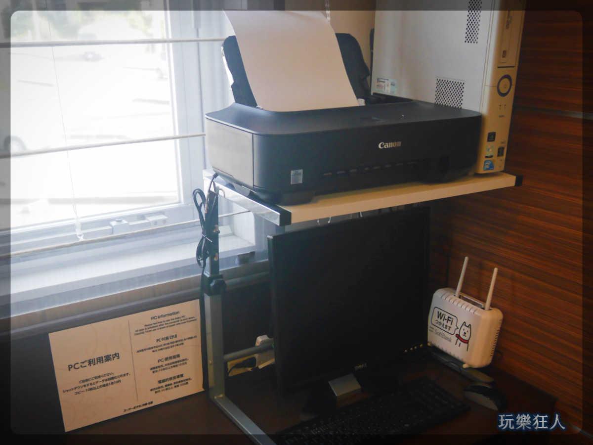『Super Hotel』名護店-電腦印表機