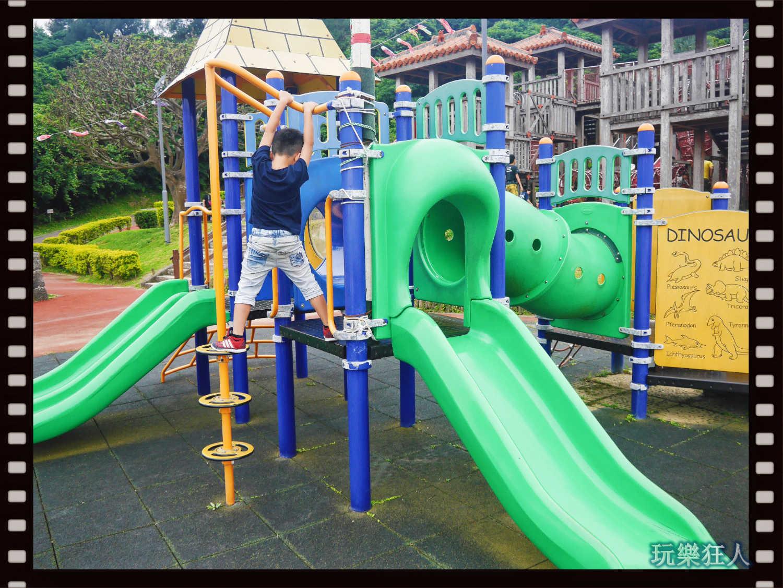 『浦添大公園』小溜滑梯