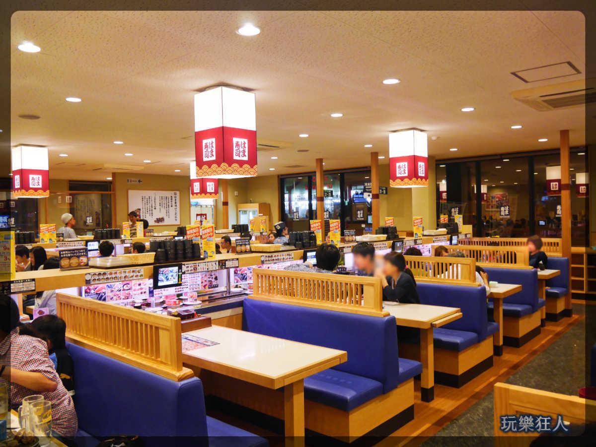 『HAMA壽司』桌子區座位