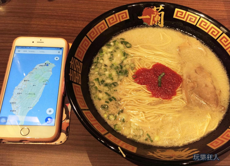『一蘭拉麵』台灣分店-一蘭拉麵在台灣