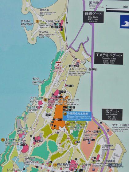 『海洋博公園』翡翠海灘-地圖