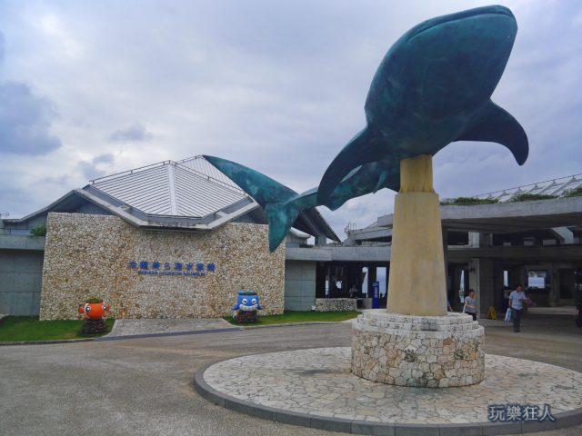 『海洋博公園』沖繩美麗海水族館-入口