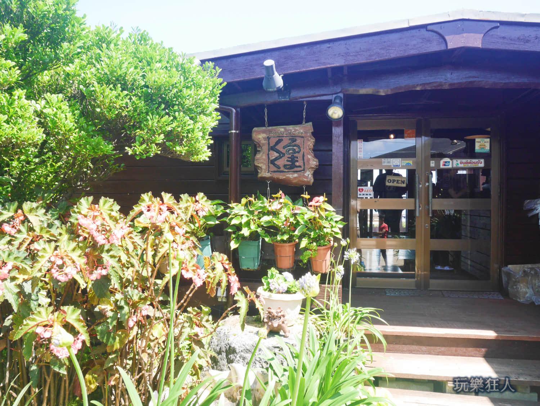 『Cafe Curcuma』咖啡廳門口