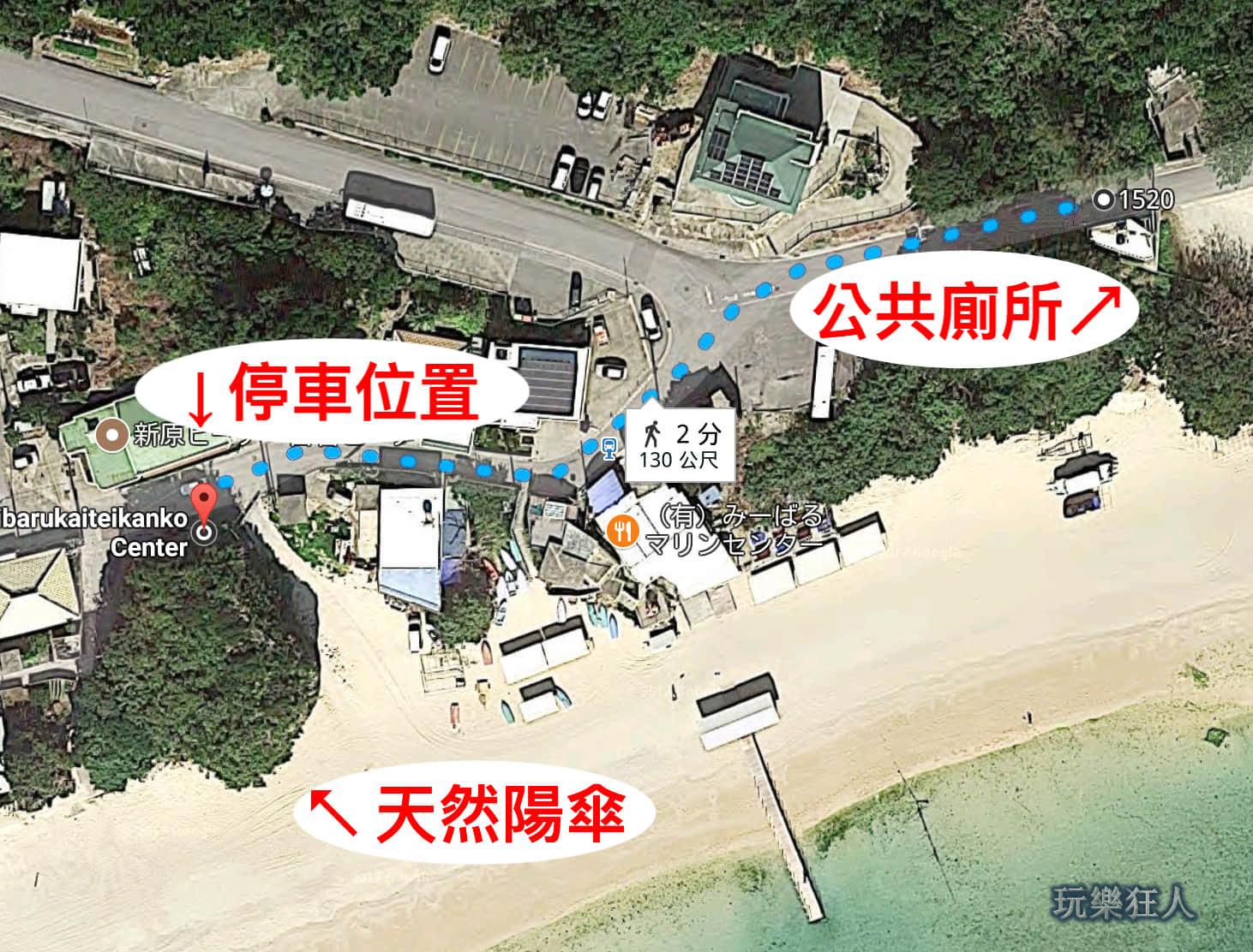 「新原海灘」公共廁所