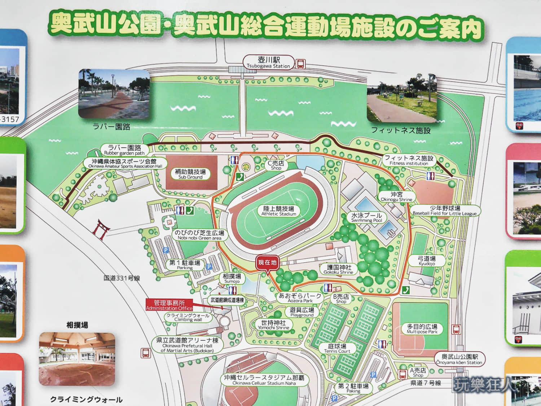 「奥武山公園」地圖