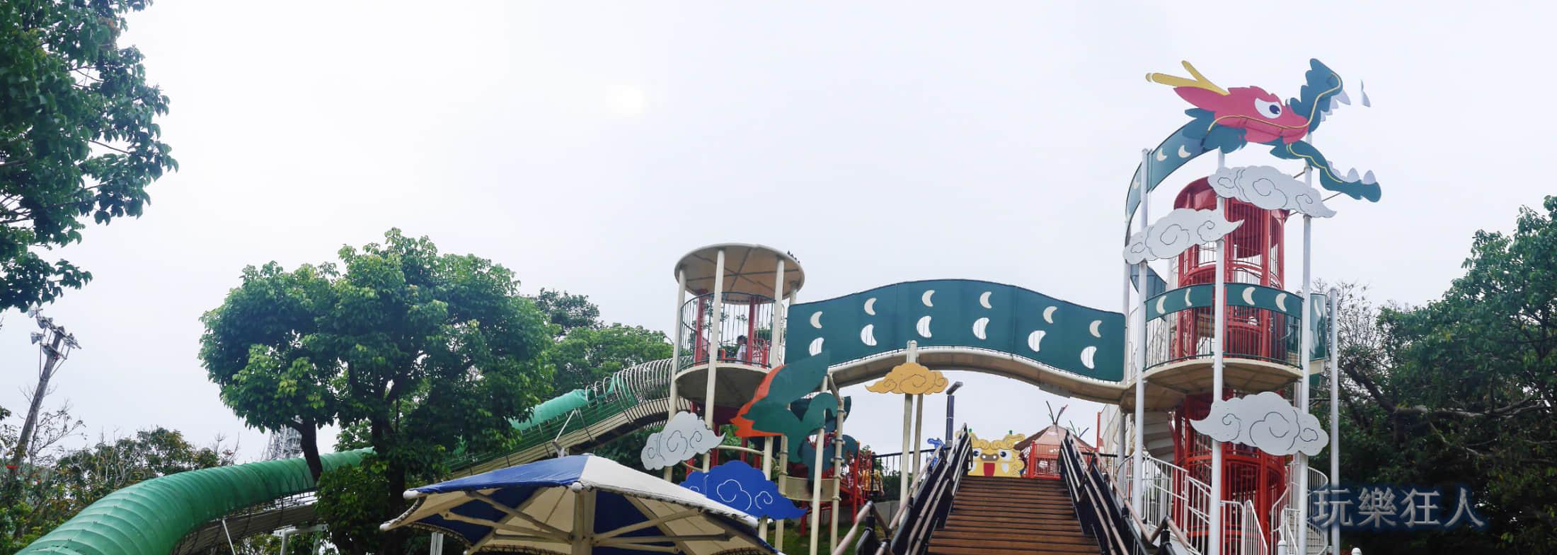 「奥武山公園」龍形溜滑梯