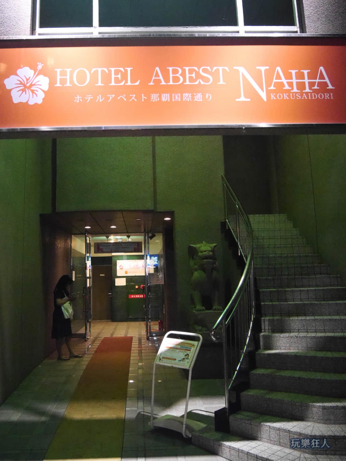 「艾貝斯特酒店」入口