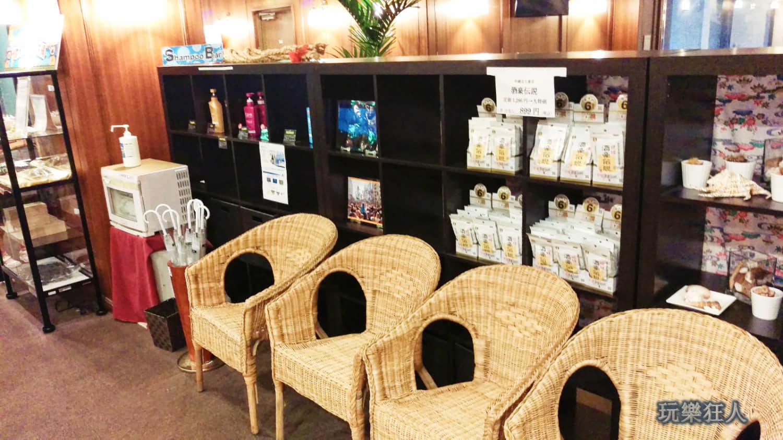 「艾貝斯特酒店」藤椅及商品