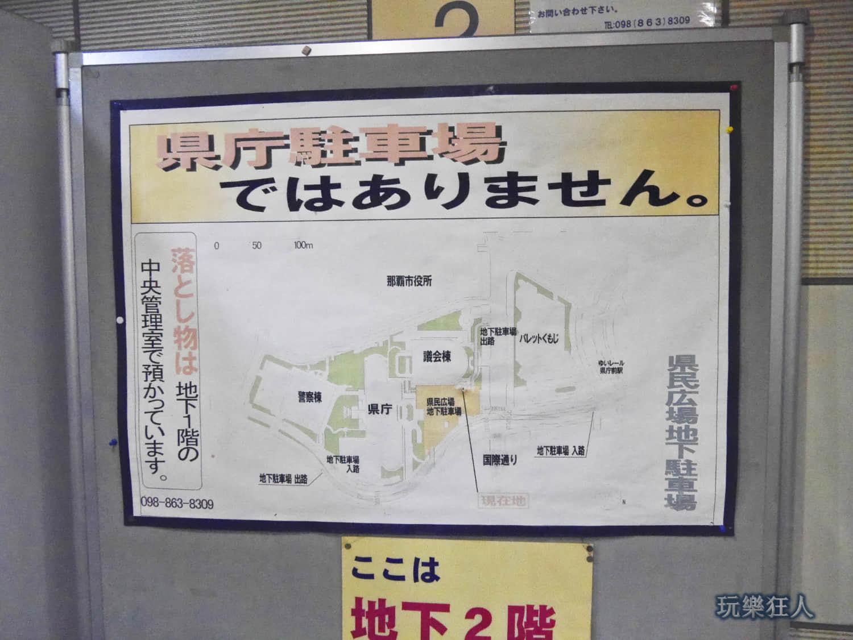 「艾貝斯特酒店」縣民廣場停車場地圖