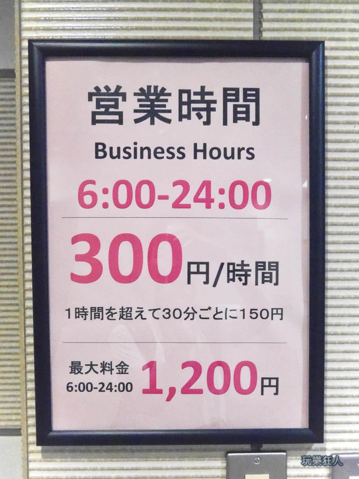 「艾貝斯特酒店」縣民廣場停車場營業時間及費用說明
