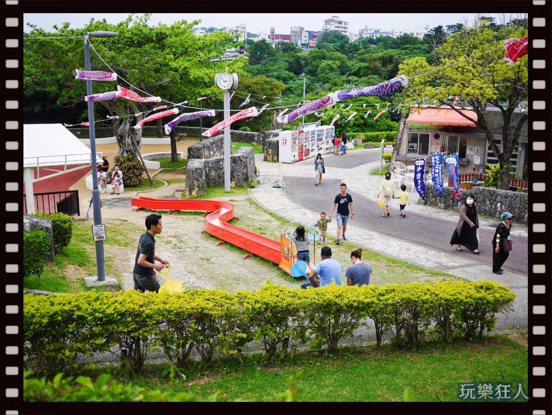 『浦添大公園』小型滾輪溜滑梯